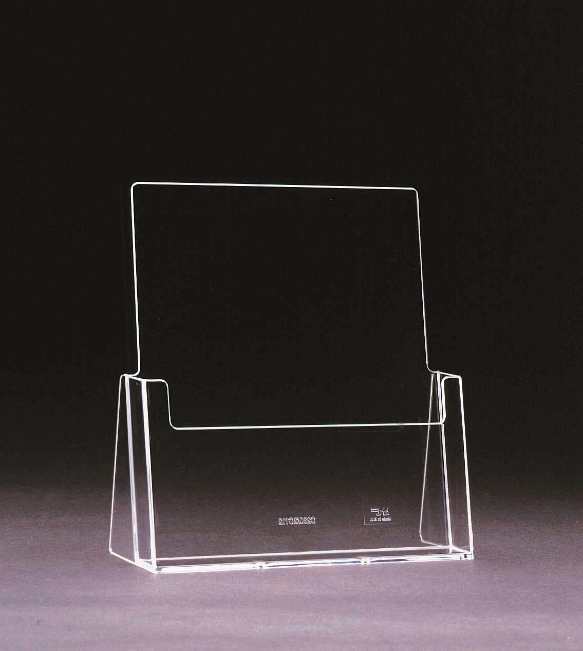 A4 Perspex Freestanding Leaflet/Brochure Holder - Clear